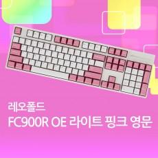 FC900R OE 라이트 핑크 영문 리니어흑축