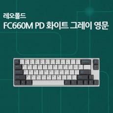 FC660M PD 화이트 그레이 영문 클릭(청축)