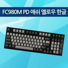 FC980M PD 애쉬 옐로우 한글 레드(적축)