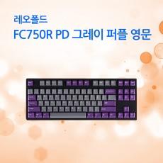 FC750R PD 그레이 퍼플 영문 넌클릭(갈축)