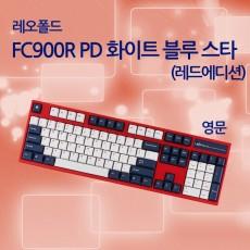 FC900R PD 화이트 블루 스타(레드에디션) 영문 저소음적축