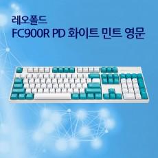 FC900R PD 화이트 민트 영문 클릭(청축)