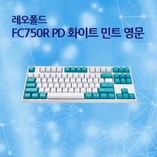 FC750R PD 화이트 민트 영문 클릭(청축)